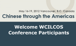 Now available in cIRcle: WCILCOS conference papers