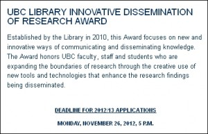 Innovative Dissemination of Research Award deadline reminder